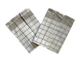 Utěrka Negativ Egyptská bavlna 50x70 cm bílá/béžová 3 ks